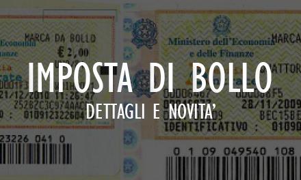 VERSAMENTO DELL'IMPOSTA DI BOLLO SULLE FATTURE